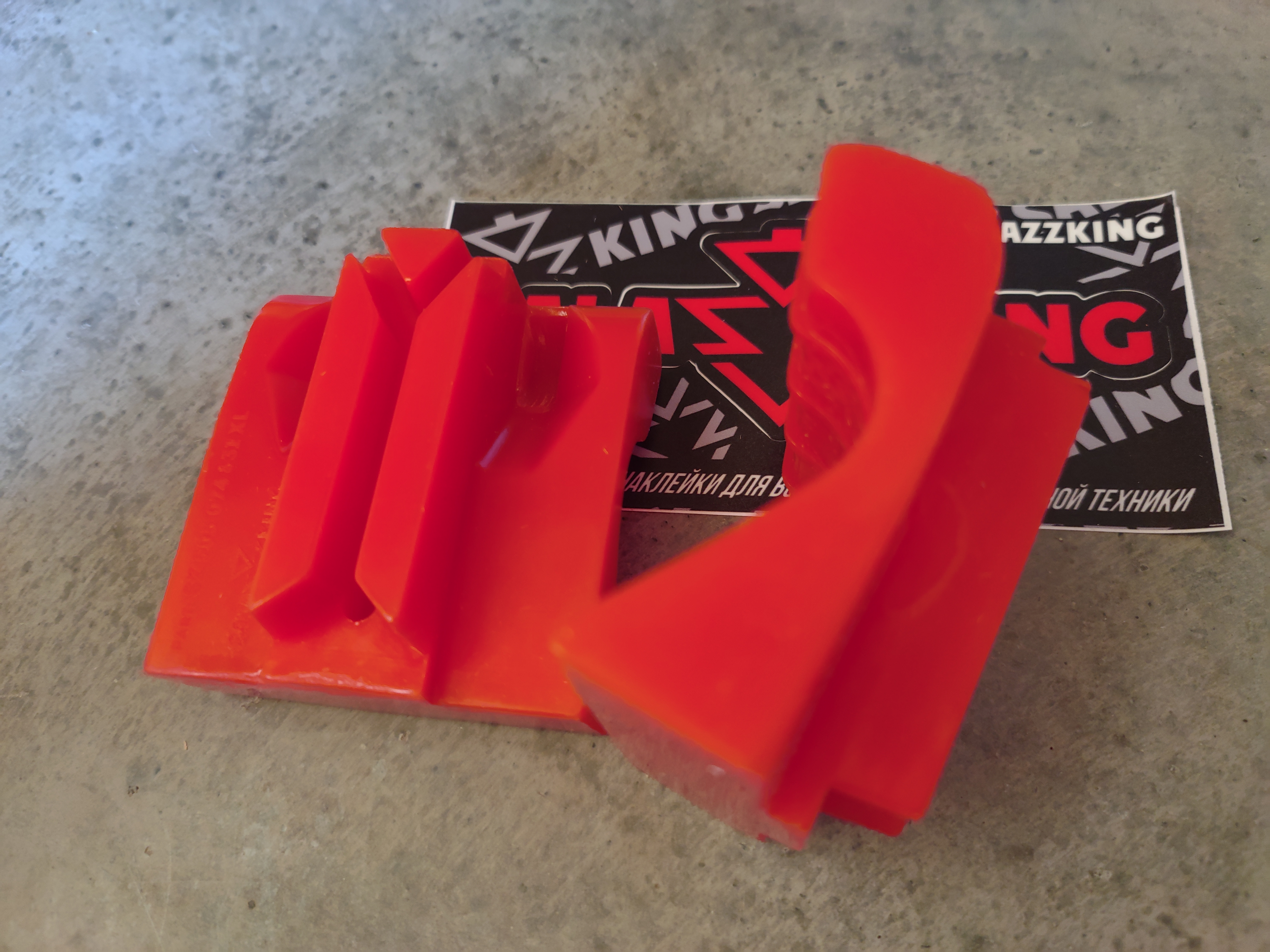 dampers red